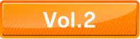 voice_button_02